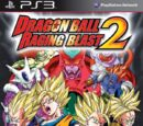 Favorite General Dragon Ball Video Game