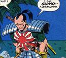 Sumo (New Earth)