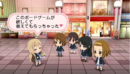 K-ON! Ho-kago Live!! Events.png