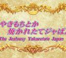 Hayate no Gotoku!! Episode 7