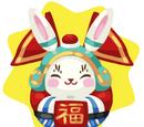 Chinese Bunny Figurine