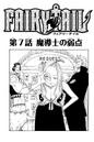 Cover Kapitel 7.png