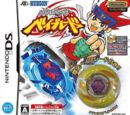 Metal Fight Beyblade DS