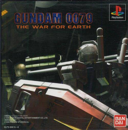 Gundam 0079: The War for Earth