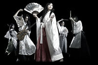 Angura-Onmyouza