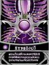 180px-ForbiddenCard.jpg