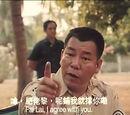中華民國國籍