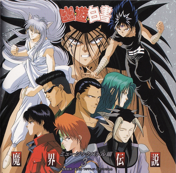 Yu Yu Hakusho Forever