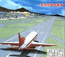 赤鱲角機場