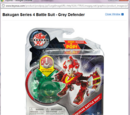 Abce2/Bakugan Battle Suit