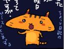 Hideki.png
