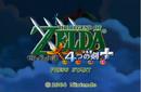 ゼルダの伝説 4つの剣+.png