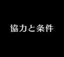 Episode 20