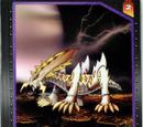 Damakor (Card)