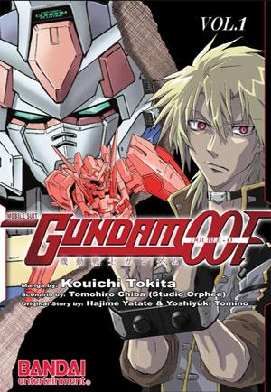 Gundam00F-1