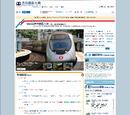 有關鐵典新首頁設計(2011-7-14)