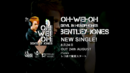 「Oh-Wei-Oh (Devil in Headphones)」 CM.png