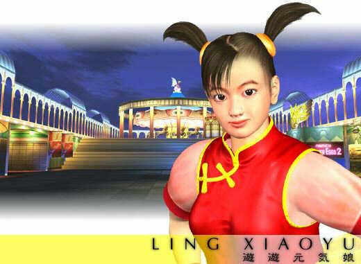 The more Asian looking Tekken 3 Ling Xiaoyu was cool