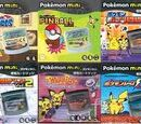 Pokémon Mini Cartridges (Japan)
