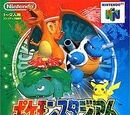 Pocket Monsters Stadium (Japan)