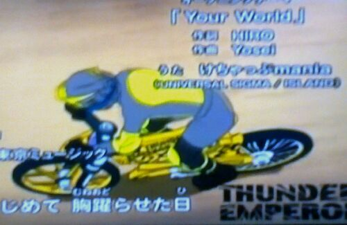idaten jump bike - photo #31