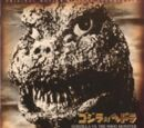 Godzilla vs. Hedorah (Soundtrack)