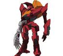 Guren MK-II