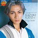 KatoKazukibestactorseries002.jpg