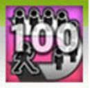 100 Wins in Survival (Single).jpg