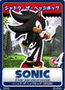 Sonic the Hedgehog (2006) 20 Shadow the Hedgehog.png