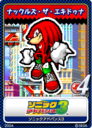 Sonic Advance 3 11 Knuckles.png