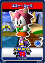 Sonic R 06 Amy Rose.png