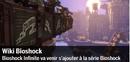 Spotlight-bioshock-20110901-255-fr.png