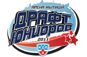 KHLJuniorDraft2011