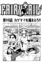 Cover Kapitel 16.png