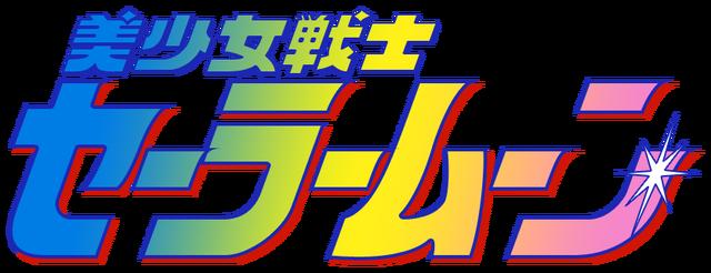 X-Plorer: Sailor Moon, Moon Crystal Review! ^_^v