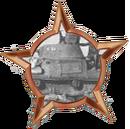 Badge-2500-0.png