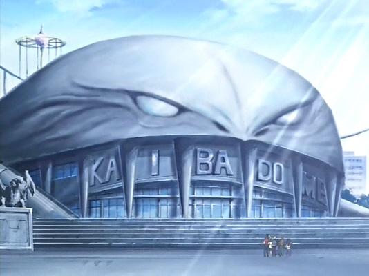 [SYNCH.T] RFABA 2-0 KH (Ganadores: REQUIEM FOR A BIZARRE ADVENTURE) Kaiba_Dome