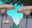 Banda Akagi