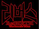 Rebirth-the-lunatic-taker-korean-logo.png