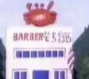 Soramame Barber Shop
