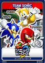 Sonic Heroes 15 Team Sonic.png