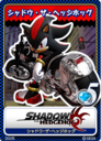 Shadow the Hedgehog 19 Shadow the Hedgehog.png