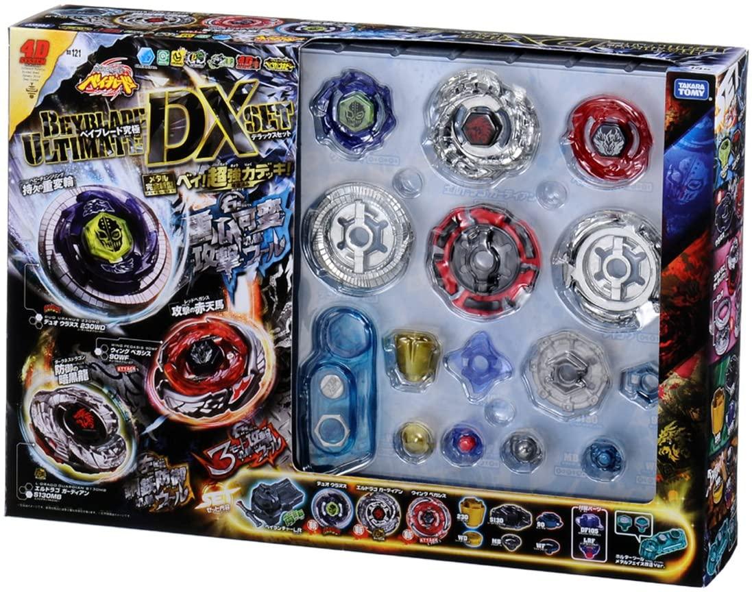 Beyblade Ultimate DX Set - Beyblade Wiki, the free ...  Beyblade Ultima...