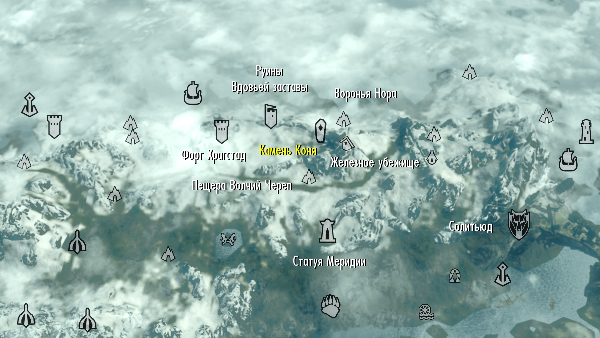 skyrim steed stone map location with D0 9a D0 B0 D0 Bc D0 B5 D0 Bd D1 8c  D0 9a D0 Be D0 Bd D1 8f on The Lord Stone Standing Stone Primary Location Elder Scrolls V Skyrim likewise Elder Scrolls V Skyrim All Standing Stone Locations And Effects besides Tresors I Vi Des Eboulis also Showthread as well Skyrim Stone Locations.