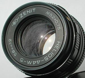 Купить объектив Зенит Гелиос 4 -2 85mm f/1 5