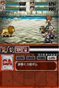 Katekyō Hitman Reborn! Fate of Heat 3.png