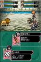 Katekyō Hitman Reborn! Fate of Heat 4.png