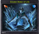 Greater Water of Life