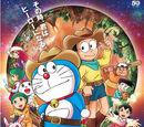Tân Nobita và lịch sử khai phá vũ trụ